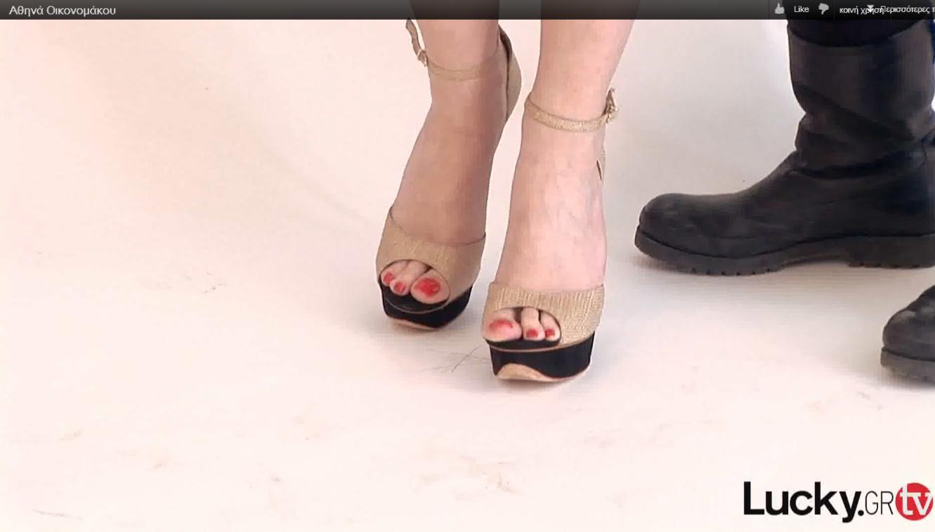 Athina Oikonomakou Feet