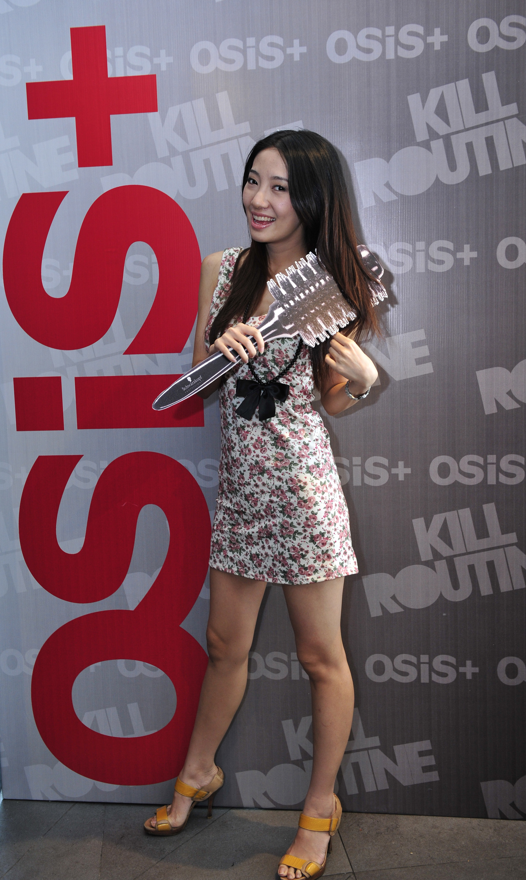 Image result for CHELSIA NG