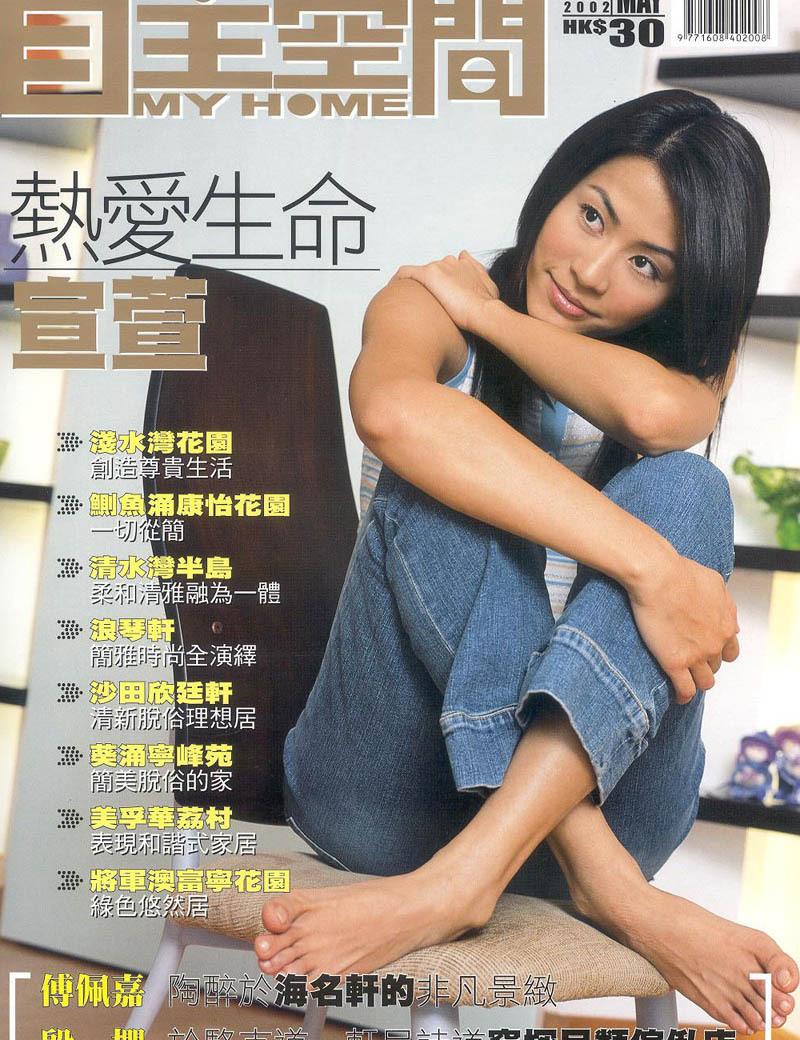 Jessica Hsuan Jessica Hester Hsuan's...