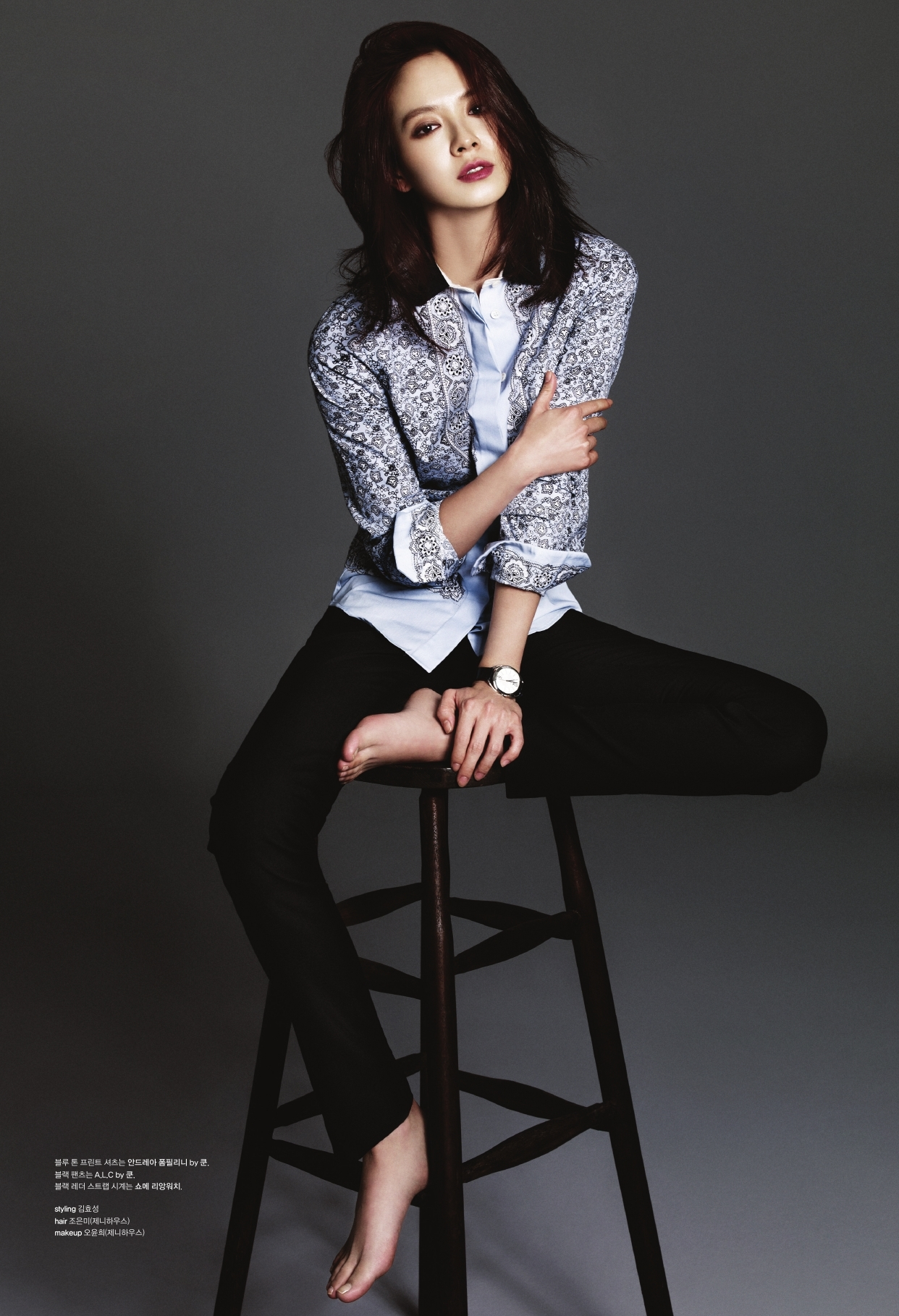 Image result for song ji hyo