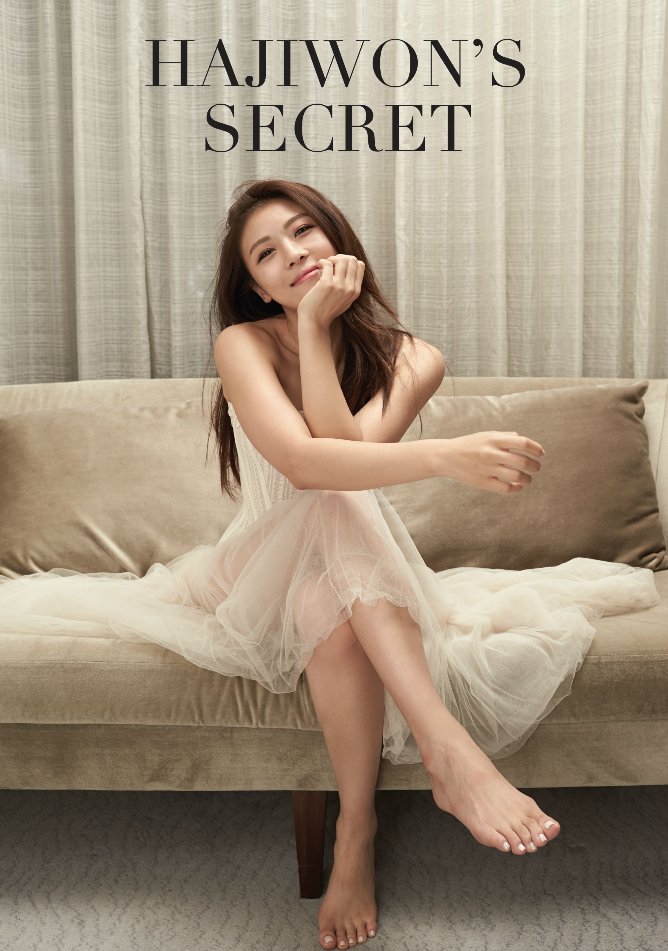 Ji Won Has Feet Wikifeet