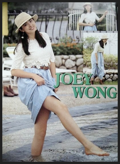 Joey Wang - Who Are You?