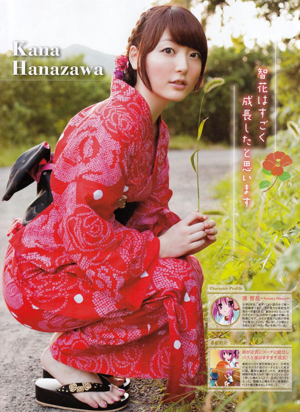 Kana Hanazawa Nude Photos 97
