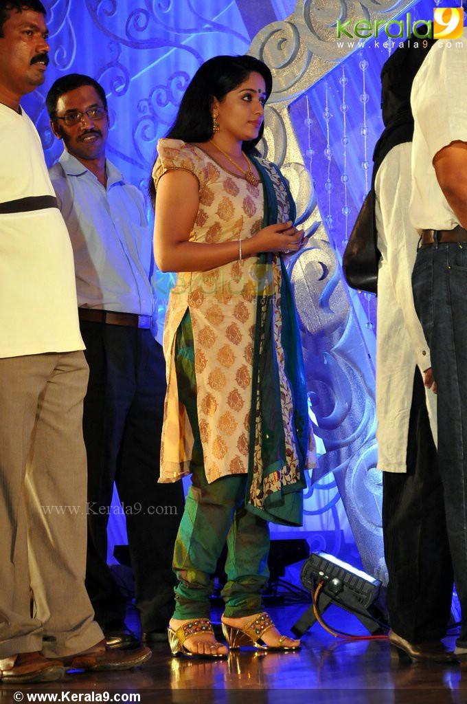 Kavya Madhavan's Feet