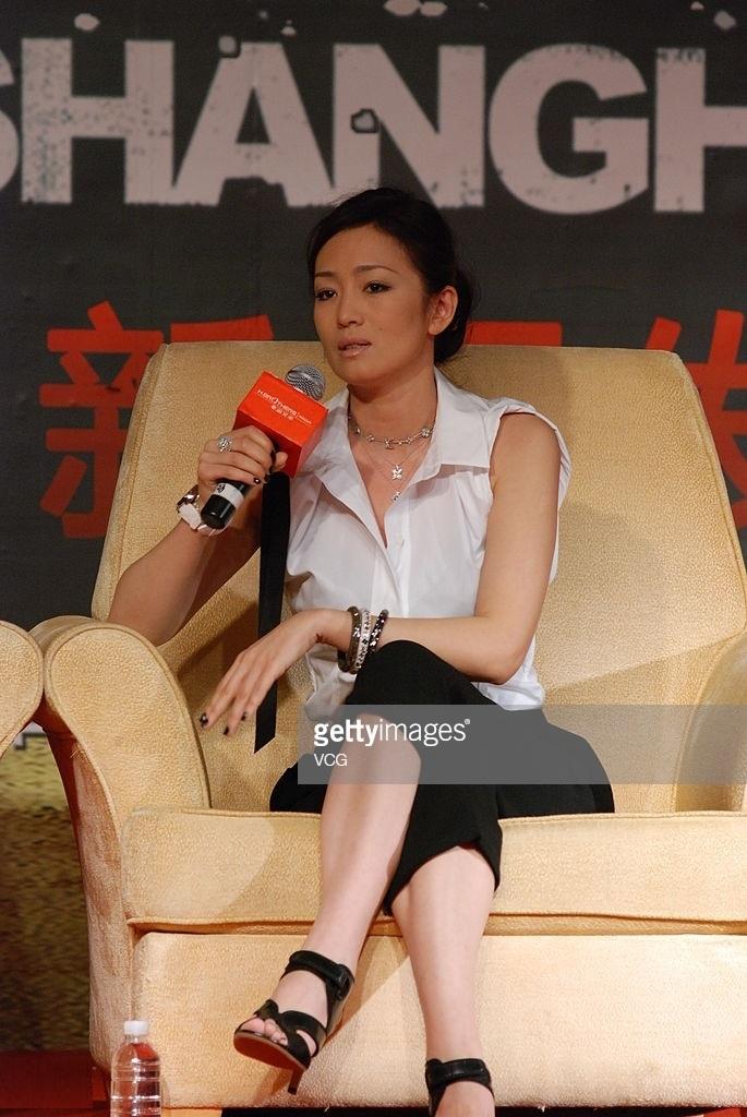 Feet gong li Qigong for