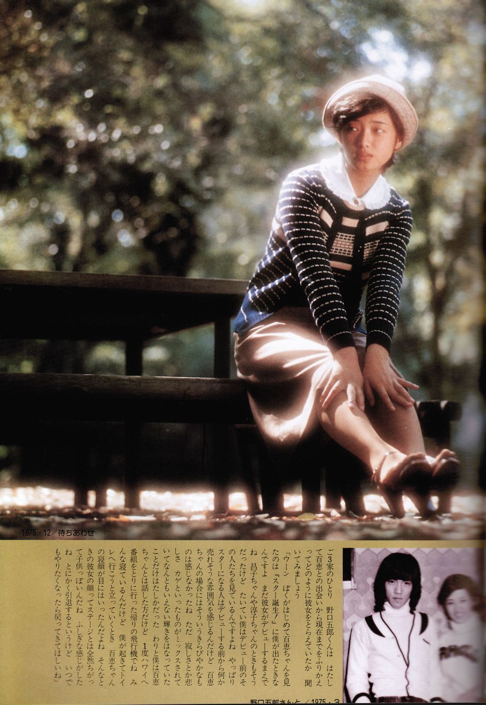 Feet Tomoko Yamaguchi nudes (21 pics) Cleavage, YouTube, cameltoe