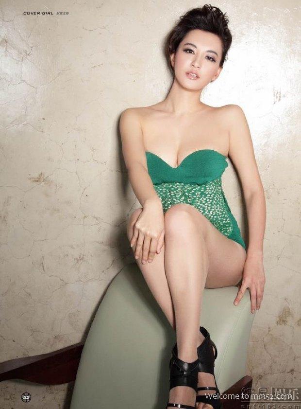 Monica Mok naked 426