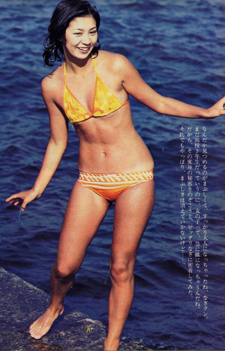 Nagisa Katahira nude (57 foto and video), Tits, Leaked, Instagram, bra 2015