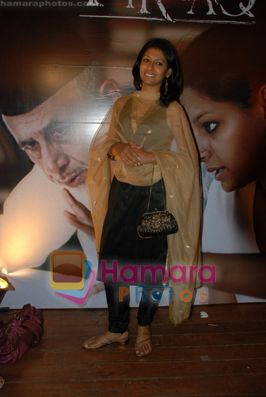 Feet Nandita Das nudes (34 images) Leaked, Twitter, cleavage