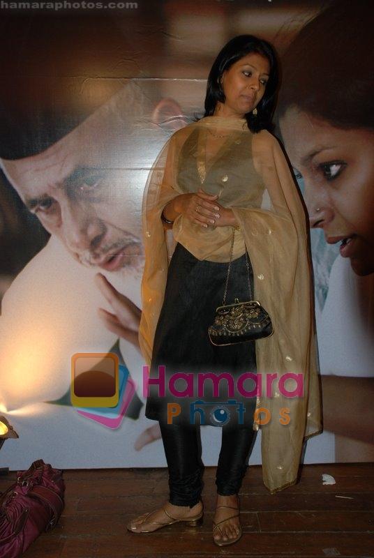 Feet Nandita Das nude (64 foto) Young, YouTube, braless