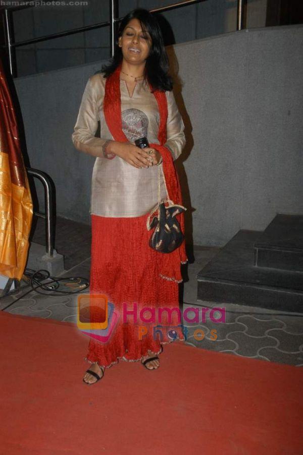 nudes Feet Nandita Das (64 photo) Cleavage, Twitter, bra