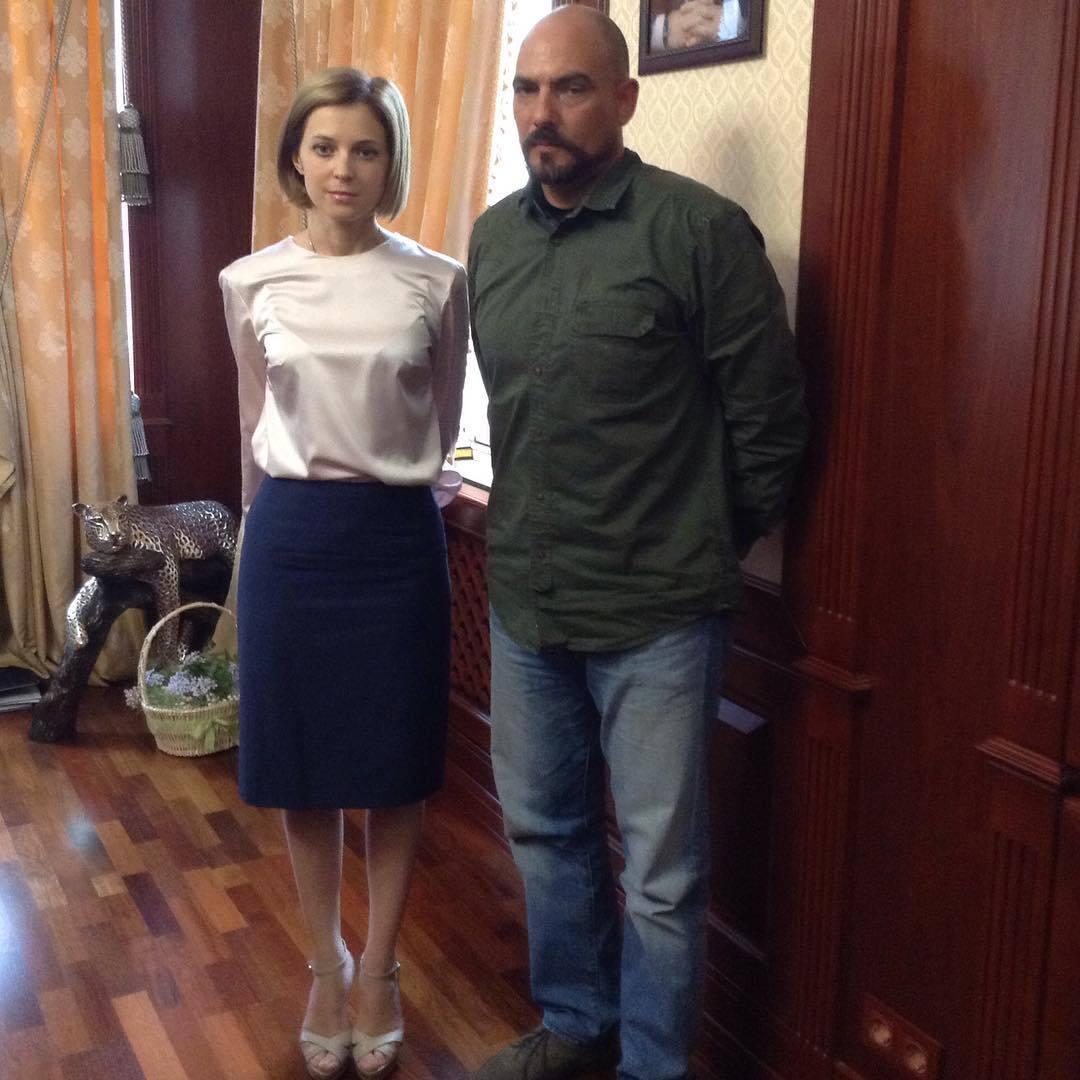 Natalia Poklonskayas Feet Wikifeet