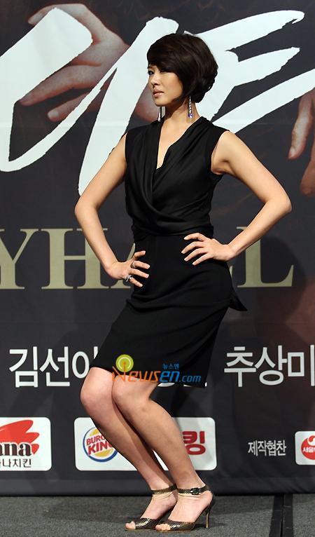 Seon-a Kim Nude Photos 51