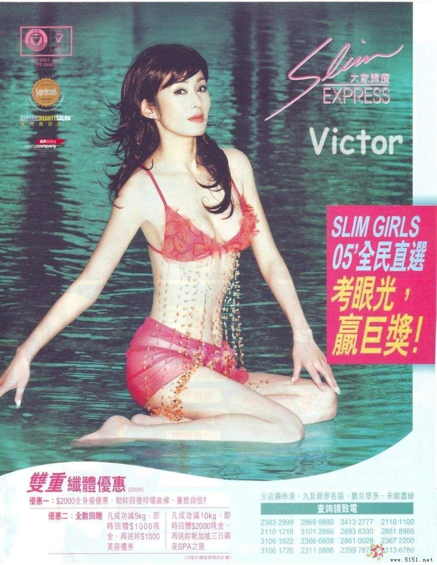 Sharla Cheung's Feet  Sharla Cheung&#...