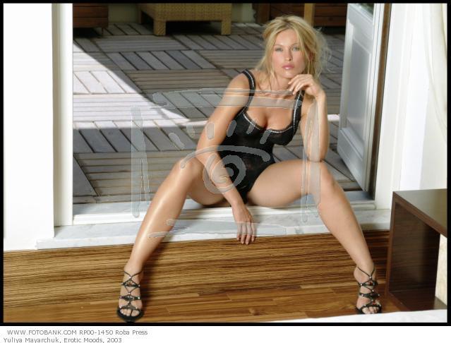 Yuliya Mayarchuk's Feet