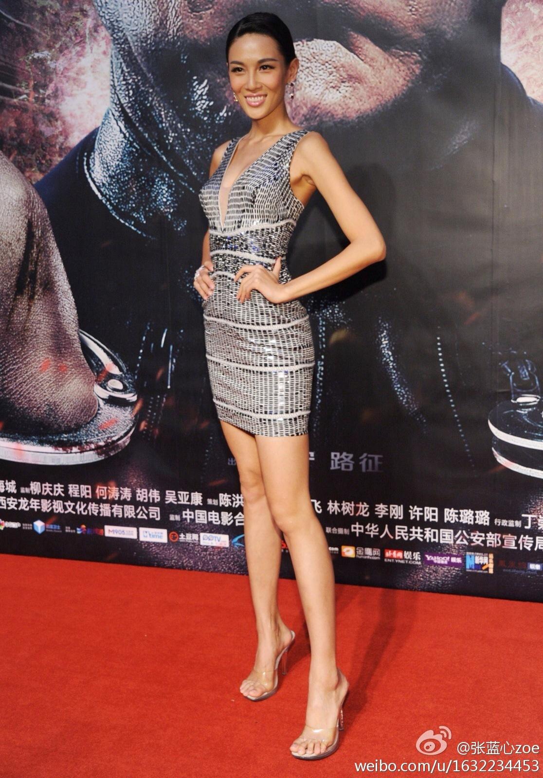 lanxin zhang фото